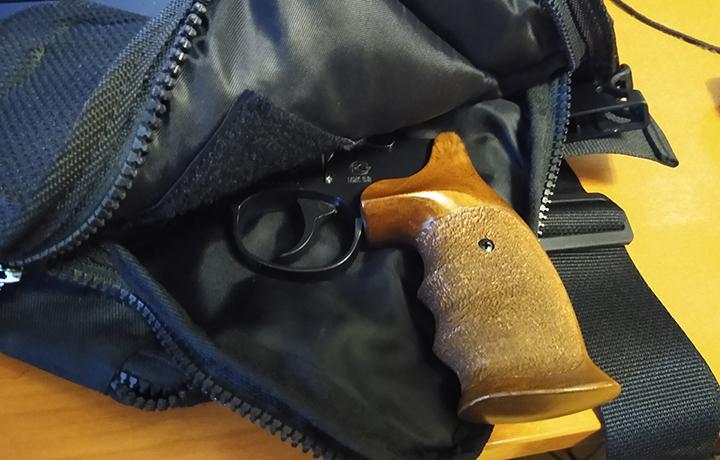Адвокат добилась оправдания мужчины, обвинявшегося в незаконном приобретении и хранении оружия