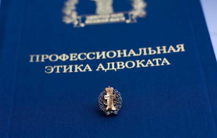 Адвокатский статус Александра Добровинского прекращен на два года