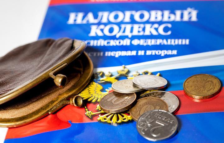 АП СПб напомнила адвокатам о возможности уплатить налоги после окончания периода нерабочих дней