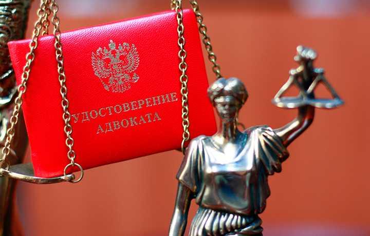 Дело адвоката Юрия Миронова передано в областной суд для определения территориальной подсудности