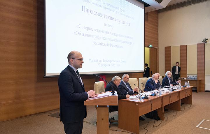 Денис Новак предложил запретить членам совета адвокатской палаты входить в ее квалифкомиссию