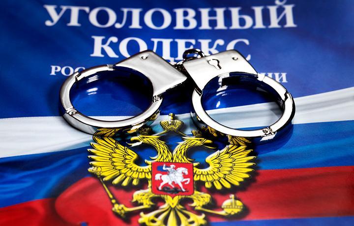 Эксперты «АГ» проанализировали доклад бизнес-омбудсмена об уголовном преследовании предпринимателей