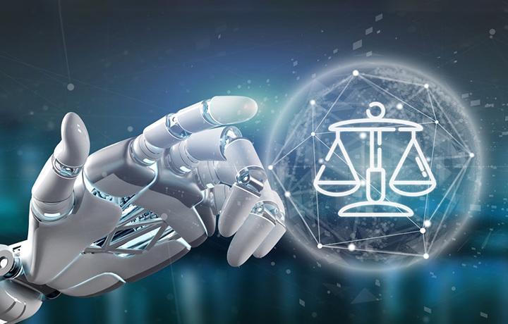 Эксперты обсудили применение искусственного интеллекта в юридической практике