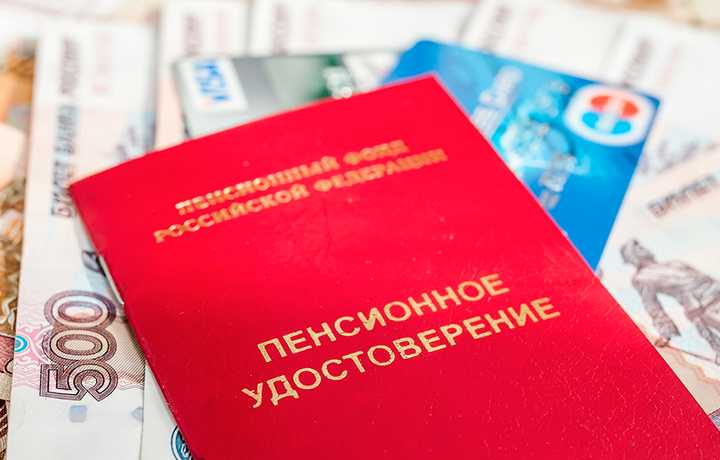 Эксперты прокомментировали правовые позиции КС по спорным вопросам, касающимся пенсионного обеспечения