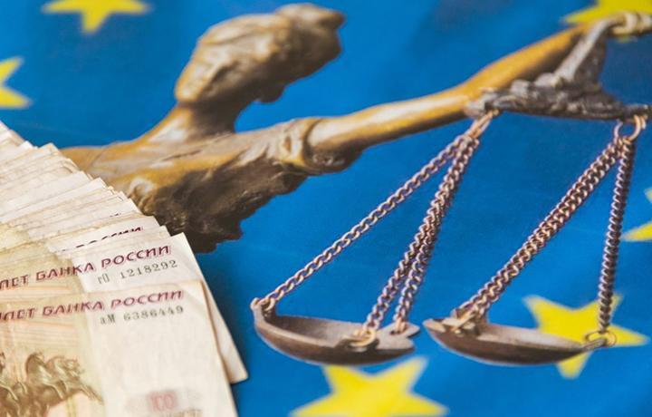 ЕСПЧ напомнил об ответственности государства по долгам госучреждений