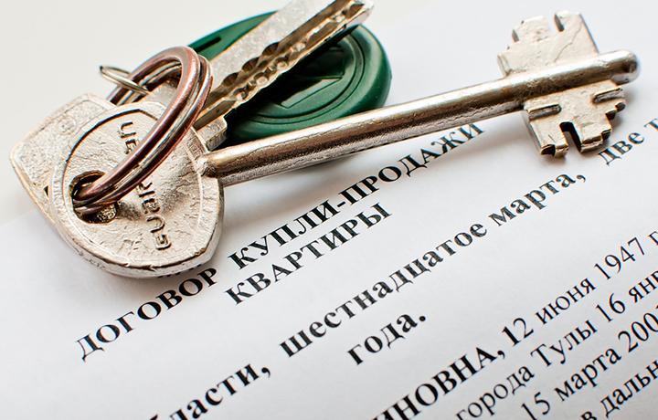ЕСПЧ: Права нового собственника жилья не должны нарушаться членами семьи бывшего владельца