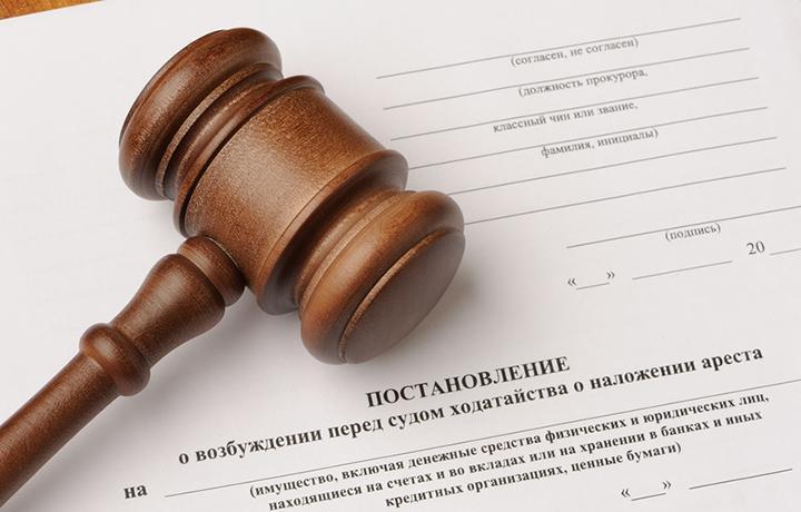 ЕСПЧ признал нарушением арест имущества якобы похищенной россиянки, которая добровольно уехала из страны