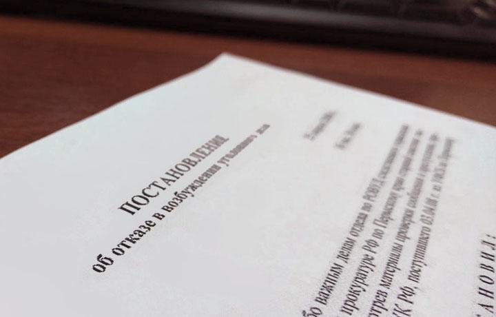 ЕСПЧ признал нарушением отказ провести полноценное расследование причин самоубийства