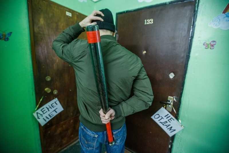 Коллекторов предложили наказывать за незаконные действия при истребовании долгов