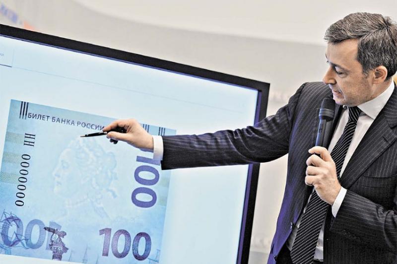 Трачук рассказал о новых банкнотах и борьбе с фальшивомонетчиками