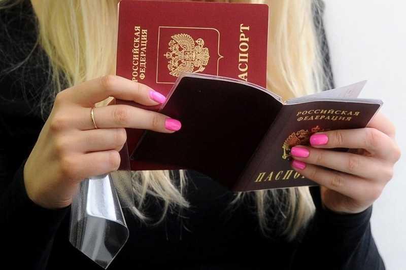 Вступил в силу новый регламент МВД по выдаче и замене паспортов